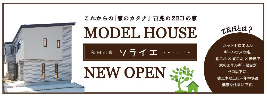 estate_image01